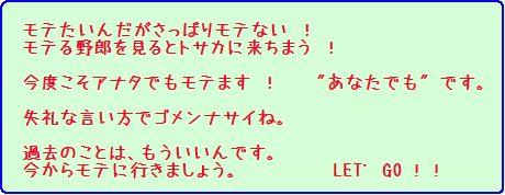 城咲仁x460.jpg
